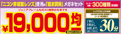 19000.PNG