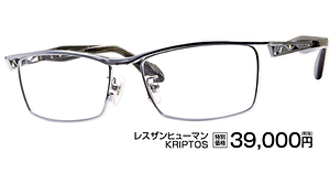 KRIPTOS ¥39,000円(税抜)