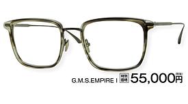 GMSEMPIRE ¥55,000円(税抜)