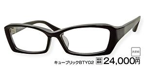 BTY02 ¥24,000円(税抜)