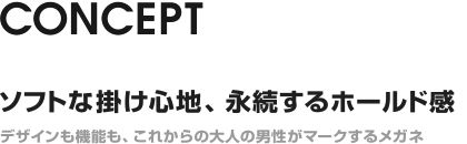 concept_title.jpg