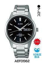 セイコーアルバ_34 ¥9,450円(税抜)