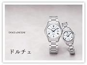 腕時計バナー_ドルチェ.png