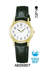 セイコーアルバ_2 ¥8,400円(税抜)