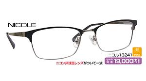 ニコル13241 ¥19,000円(税抜)
