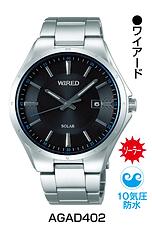 セイコーワイアード_4 ¥12,600円(税抜)