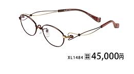 XL1484 ¥45,000円(税別)