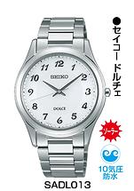 セイコードルチェ_48 ¥35,000円(税抜)
