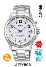 セイコーアルバ_36 ¥12,250円(税抜)