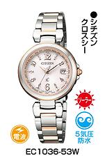 シチズンクロスシー_19-2 ¥40,600円(税抜)