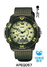 セイコーアルバ_2 ¥5,200円(税抜)