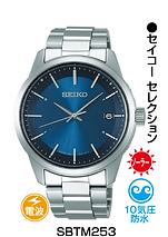 セイコーセレクション_253 ¥28,000円(税抜)