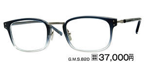 GMS820 ¥37,000円(税抜)