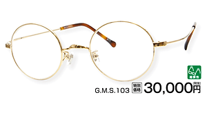 GMS103 ¥30,000円(税抜)