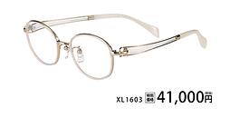 XL1603 ¥41,000円(税抜)