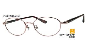 ピンキーダイアン8023 ¥19,000円(税抜)