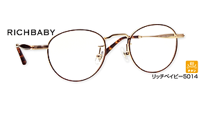 リッチベイビー5014 ¥14,000円(税抜)