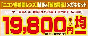 最新180001.jpg