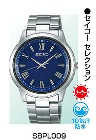 セイコーセレクション_SBPL009 ¥17,500円(税抜)