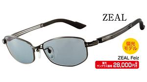FEIZ ¥28,000円(税抜)