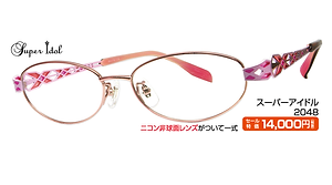 スーパーアイドル2048 ¥14,000円(税抜)