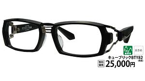 BTY82 ¥25,000円(税抜)