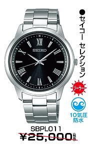 セイコーセレクション_44 ¥17,500円(税抜)