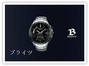 腕時計バナー_ブライツ.png