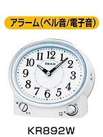 セイコークロック_3 ¥2450円(税抜)
