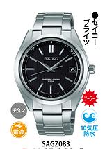 セイコーブライツ_61 ¥45,500円(税抜)