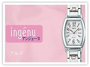 腕時計バナー_アルバレディース.png