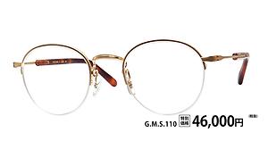 GMS110 ¥46,000円(税抜)