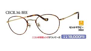 セシルマクビー3022 ¥19,000円(税抜)