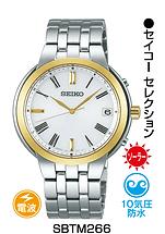 セイコーセレクション_44 ¥25,200円(税抜)