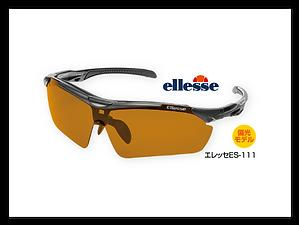 エレッセES-111