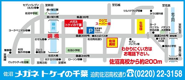 会社概要_地図.png