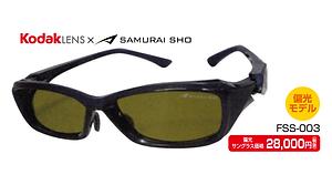 FSS-003 ¥28,000円(税抜)
