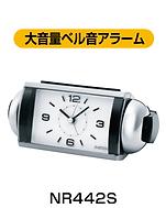 セイコークロック_4 ¥2,800円(税抜)