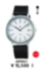 セイコーアルバ_36 ¥10,850円(税抜)