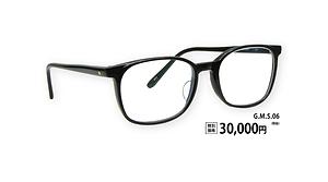 GMS06 ¥30,000円(税抜)