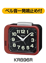 セイコークロック_4 ¥2,100円(税抜)