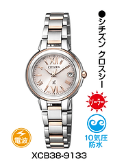 シチズンクロスシー_XCB38-9133 ¥35,000円(税抜)