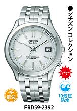 シチズンコレクション_48 ¥24,500円(税抜)