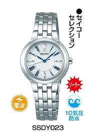 セイコーセレクション_12② ¥24,500円(税抜)
