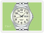 腕時計バナー_アルバメンズ.png