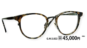 GMS822 ¥45,000円(税抜)