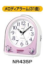 セイコークロック_41 ¥2,450円(税抜)