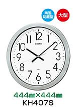 セイコークロック_14 ¥17,500円(税抜)