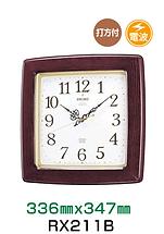 セイコークロック_68-2 ¥17,500円(税抜)