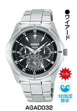 セイコーワイアード_38 ¥14,000円(税抜)